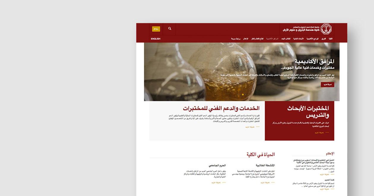 brave-cpg-website
